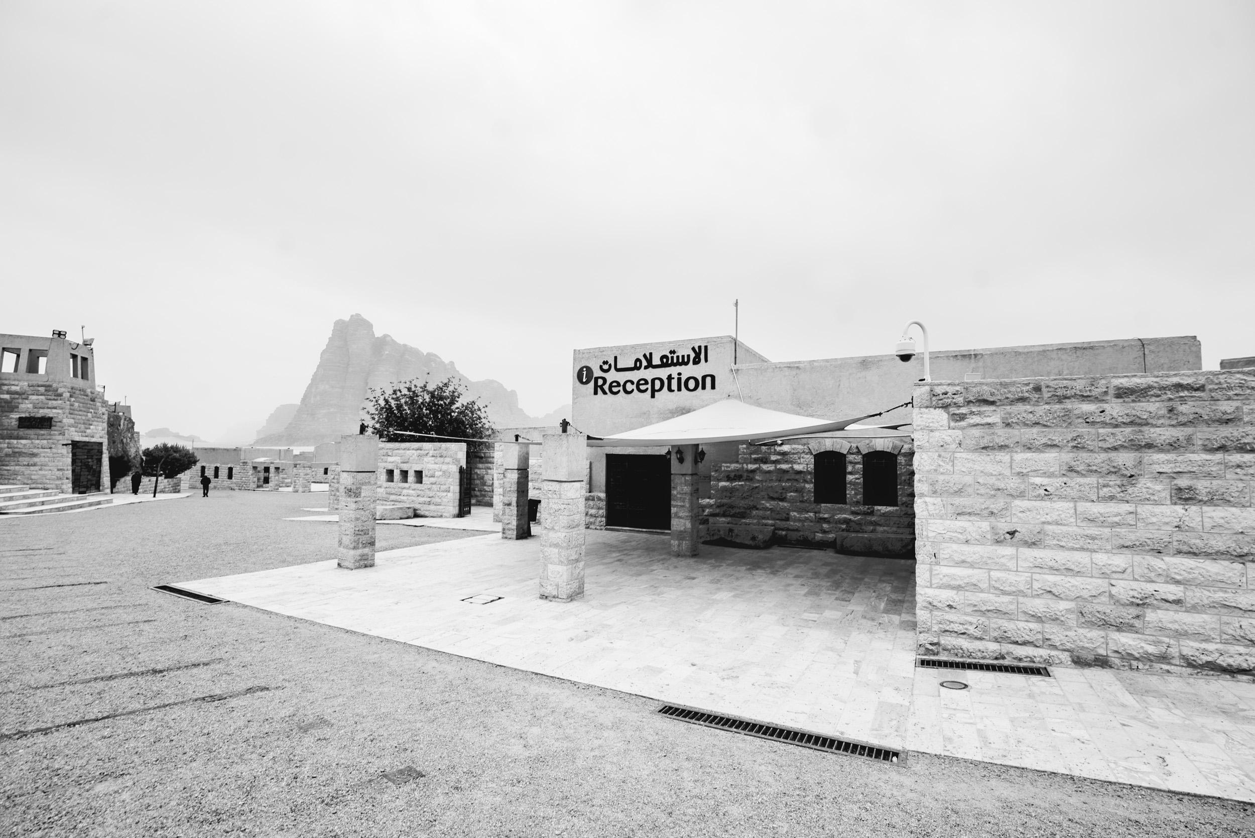 wadi rum visitor centre